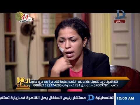 سمية فتاة المول و ما هي قصتها و حقيقة عودة المتحرش من سجنه و انتقامه منها