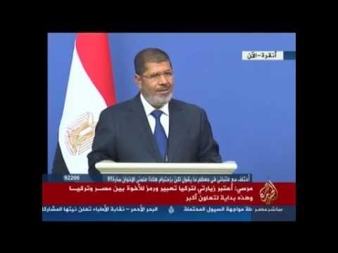 فيديو : مؤتمر صحفي للرئيس مرسي ورئيس وزراء تركيا  30/9/2012