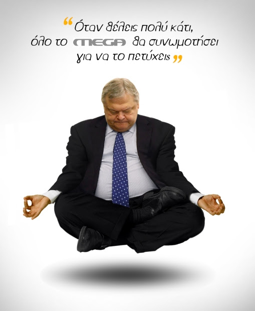 Yoga_Beni
