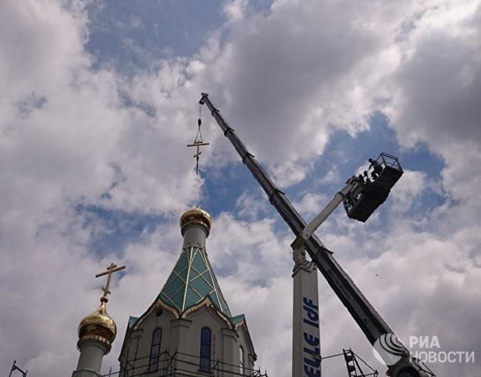Αποτέλεσμα εικόνας για NEW RUSSIAN CHURCH IN STRASBURG