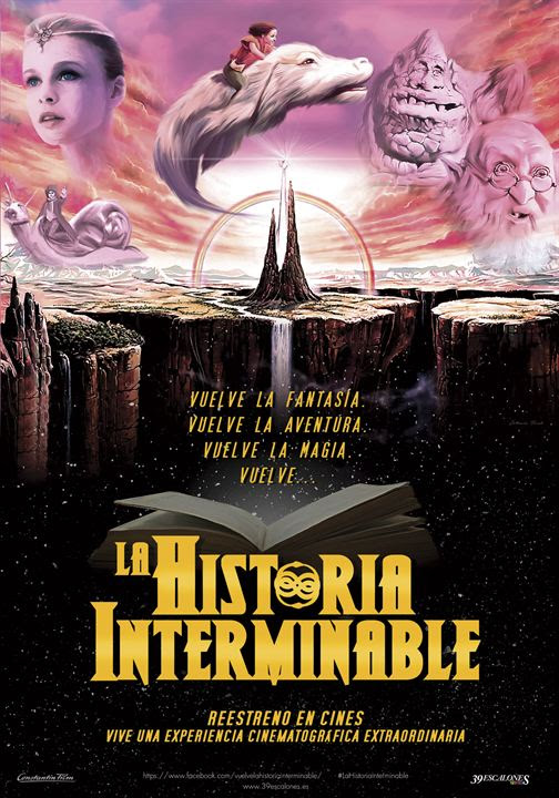 La historia interminable : Cartel