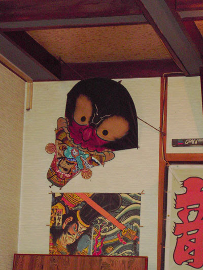 Kites on the walls of the izakaya