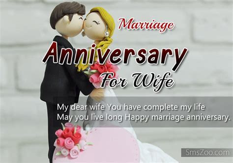 Islamic Anniversary Wishes For Couple   Quotes For Couples