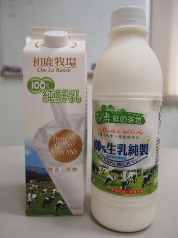 高雄鮮奶, 高雄鮮奶茶, 高雄鮮奶飲料