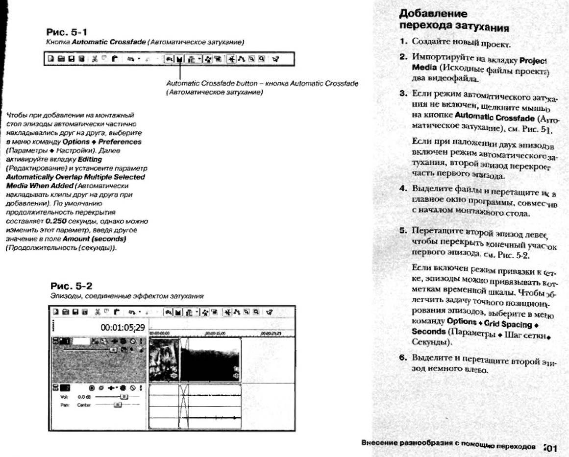 http://redaktori-uroki.3dn.ru/_ph/12/501567230.jpg