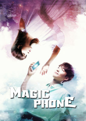 Magic Phone - Season 1