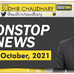 DNA: Non-Stop News; October 21, 2021 | Sudhir Chaudhary Show | Hindi News | Nonstop News | Fast News