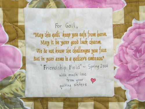 friendshipfieldlabel