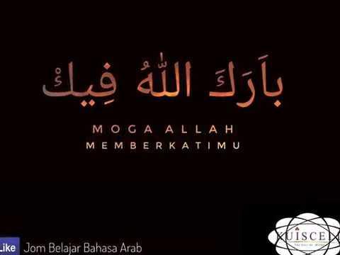 Doa Ucapan Ulang Tahun Dalam Bahasa Arab