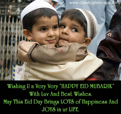Eid al Fitr Greetings Quotes & Messages