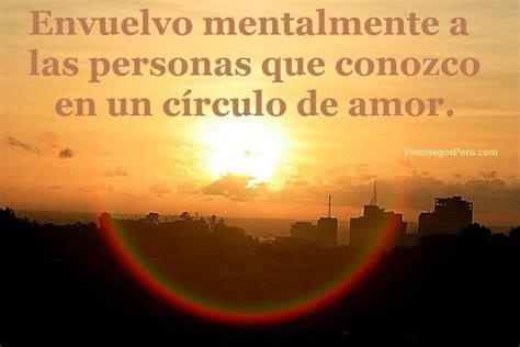 Romantic Good Morning Quotes In Spanish