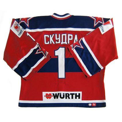 CSKA Moscow 05-06 jersey, CSKA Moscow 05-06 jersey