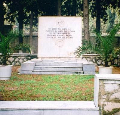 Το Μνημείο Θυμάτων Ολοκαυτώματος στο εβραϊκό Νεκροταφείο Καβάλας