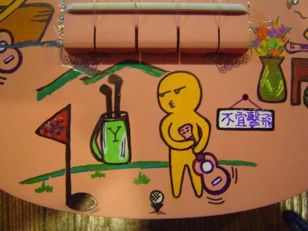 koyama ukulele 小山烏克麗麗-04786.JPG