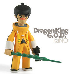 KANO-DRAGON-KING-01