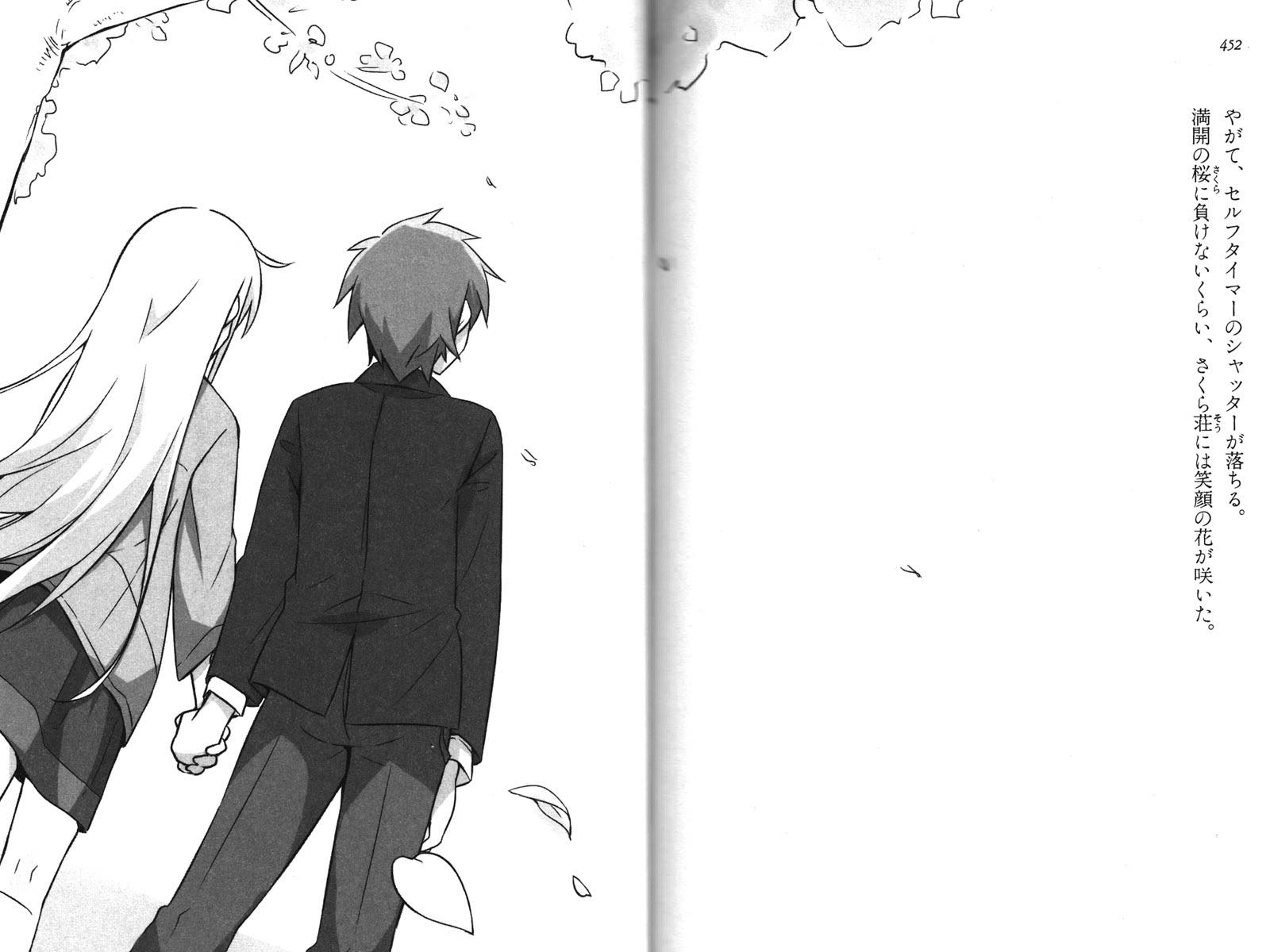 Ending Novel Anime Sakurasou No Pet Na Kanojo Spoiler