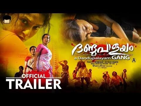 Dandupalyam Malayalam Movie Trailer
