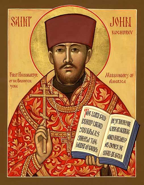 IMG ST.JOHN Kochurov, New Hieromartyr