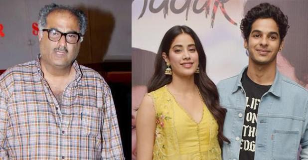 Dhadak actress Janhvi reveals what Daddy Boney Kapoor thinks about Ishaan Khattar