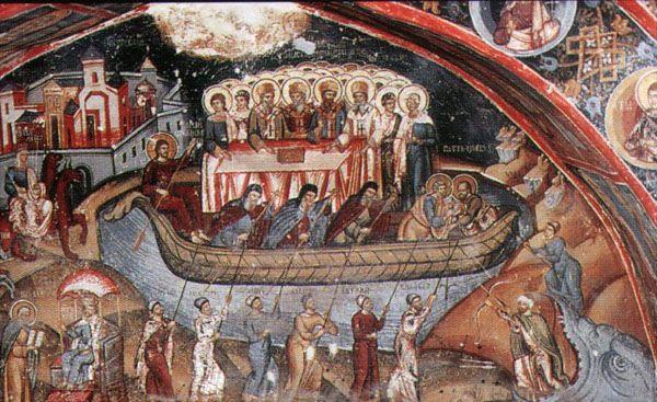 Αποτέλεσμα εικόνας για sinaxarul zilei