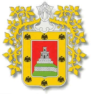 Armas de Cuzco