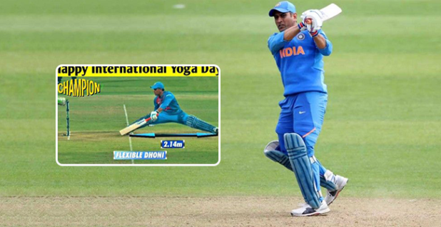 MS Dhoni Should Be The Ambassador Of Yoga, Fans Posted His Pictures On International Yoga Day