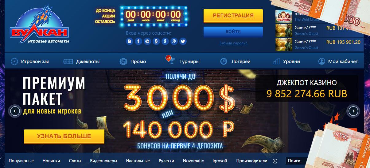 Русская рулетка играть онлайн бесплатно без регистрации