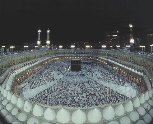 Image result for the haj