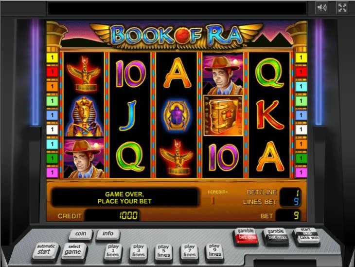 Игровые автоматы от казино миллион, от одного из самых старейших азартных клубов в России.Играть на игровых слот автоматах от игрового клуба Миллион.
