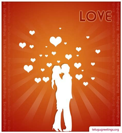 Love Romance Card 5 Telugu Greeting Cards Telugu Wishes