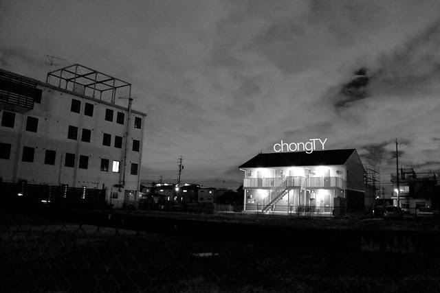Night_Japan_14122010