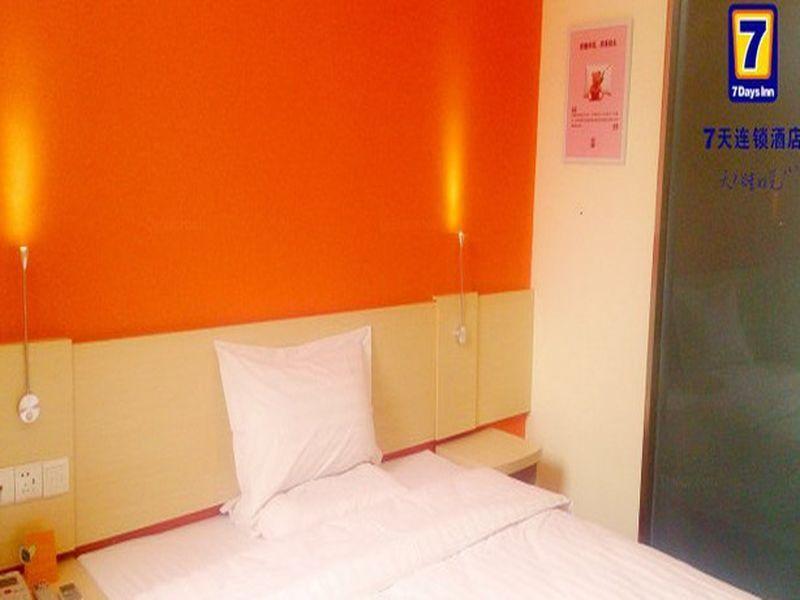 Review 7Days Inn Suqian Siyang Bus Station