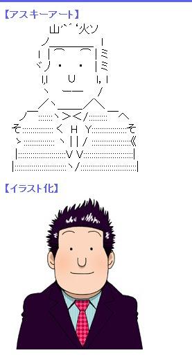 フリー素材路線 唐澤貴洋wiki