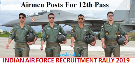 Indian Air Force Recruitment 2019 - Apply Online for Airmen.