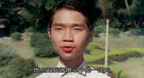 Hình ảnh ngơ ngác của Hà Văn Huy trong  Đội bóng Thiếu Lâm.