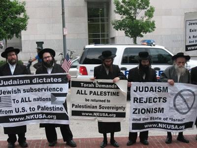 [Imagem: anti-sionistas31.png]