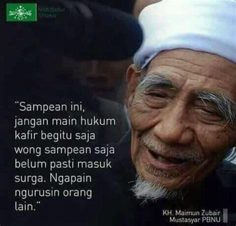 kata kata bijak singkat kehidupan nasehat islami bergambar