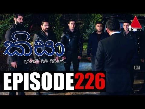 Kisa Episode 226