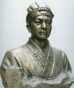 Cai Lun (Tsai Lun)