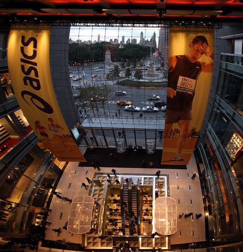 Time Warner Center panorama