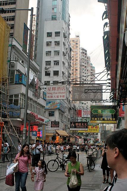 Mongkok / Yau Ma Tei vicinity