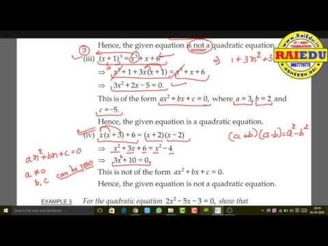 Maths   class 10   QUADRATIC EQUATION   GENERAL FORM OF QUADRATIC EQUATION   raiedu hindi explanation