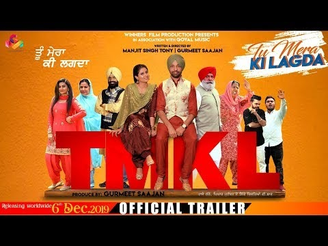 Tu Mera Ki Lagda Punjabi Movie Trailer