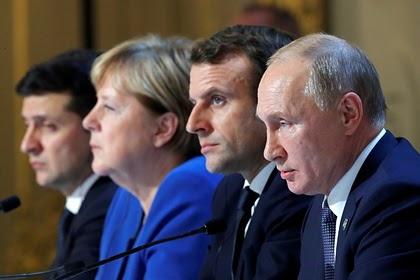 Во Франции анонсировали проведение встречи в «нормандском формате»