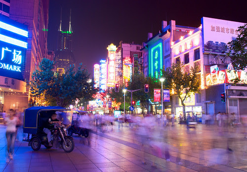 Shanghai Night 11