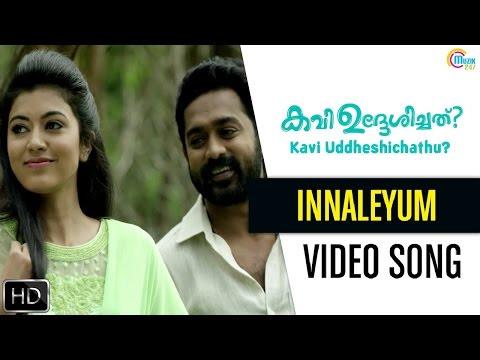 Kavi Uddheshichathu | Innaleyum Song Video | Asif Ali, Anju Kurian |
