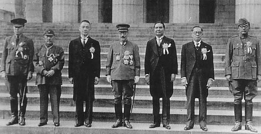 Attendees of the Greater East Asia Conference, Tokyo, Japan, 5 Nov 1943, photo 1 of 2; left to right: Ba Maw, Zhang Jinghui, Wang Jingwei, Hideki Tojo, Wan Waithayakon, José Laurel, Subhas Chandra Bose