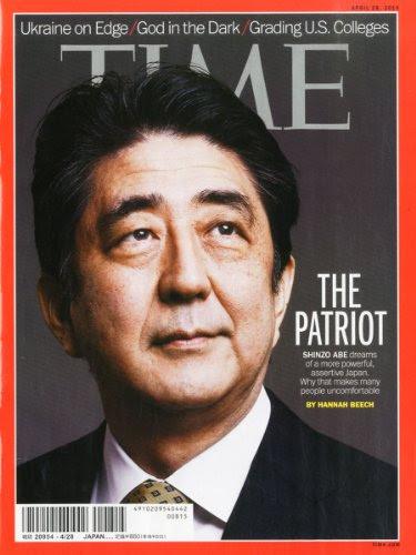 Time Asia April 28 2014 (単号) [雑誌]