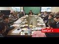 AUDIO PANAS: Pergaduhan dalam Mesyuarat Majlis Presiden PH sebelum Mahathir letak jawatan!!