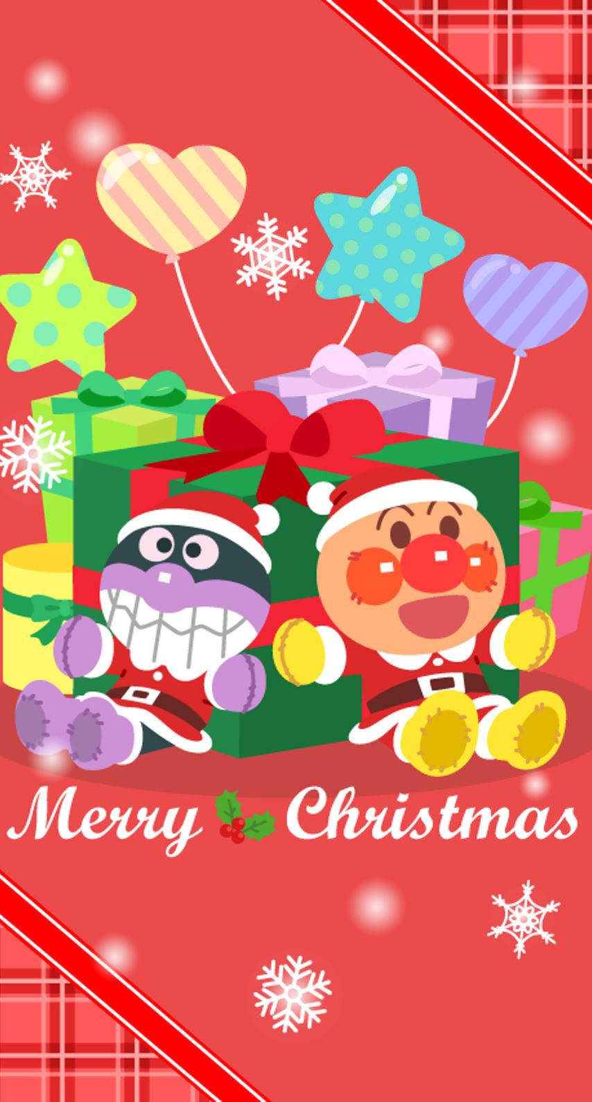 アンパンマンのクリスマス めちゃ人気 Iphone壁紙dj